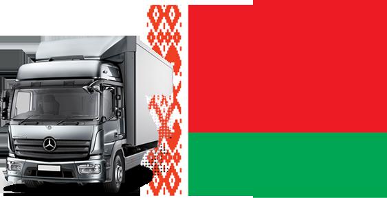 Доставка грузов Гродно-Минск